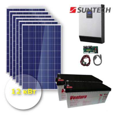 Автономная солнечная электростанция 12 кВт