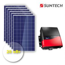 """Сетевая солнечная электростанция 20 кВт """"Бюджет"""""""